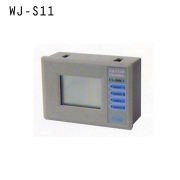 4 PINS LCD COUNTER 7 DIGIT DC 4.5-13V